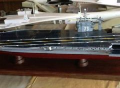 CVN-73 USS George Washington 48 inch Aircraft Carrier