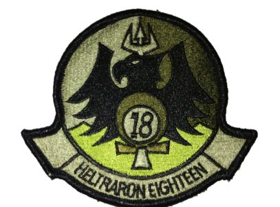 HT-18 Chest Patch Ta
