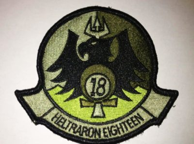 HT-18 Chest Patch Green