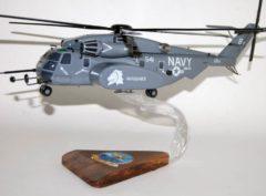 HM-14 Vanguard MH-53E