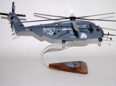 HM-14 World Famous Vanguard MH-53E Model