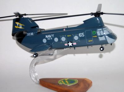 HC-11 Gunbearers H-46 Model