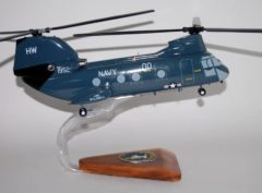 HC-6 Chargers H-46 Model
