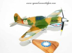 Flying Tigers P-40 Warhawk Model
