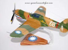 Flying Tigers P-40 Warhawks