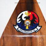 HT-18 Vigilant Eagles (Navy) TH-57b Model