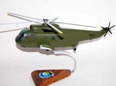 HC-9 Protectors HH-3 Model