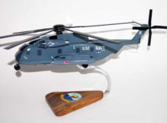HM-14 World Famous Vanguard RH-53D Model