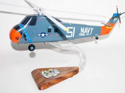 HS-7 Dusty Dogs Sikorsky H-34