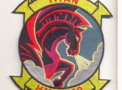 HMH-769 Titan Patch – Plastic Backing