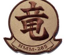 HMM-265 Dragons Patch – Sew on