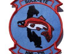 HML-770 Sock-eye Patch– Sew On
