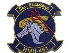 """HMH-461 Ironhorse (Blue) Patch – Sew On 5.5"""""""