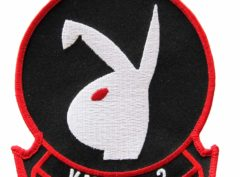VMCJ-2 Patch – Plastic Backing
