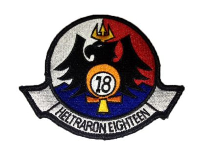 HT-18 Naval Aviator Chest Patch – Plastic Backing