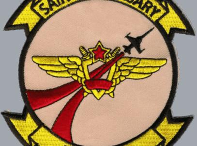 VFC-13 Saints (Tan) Squadron Patch – Plastic Backing
