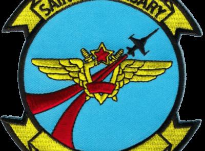 VFC-13 Saints (Blue) Squadron Patch – Plastic Backing