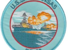 USS Arkansas BB-33 Patch – Plastic Backing
