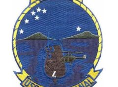 USS Guadalcanal LPH-7 Patch – Plastic Backing