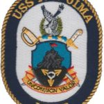 USS Iwo Jima LHD-7 – Plastic Backing