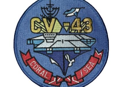 USS Coral Sea CV-43 Patch – Sew On