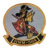 HMM-364 Squadron Patch - Sew on
