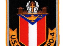 USS AUSTIN LPD-4 Patch – Sew On