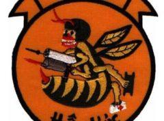 VMO-3 Squadron Patch –Sew On