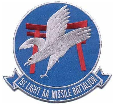 1st Light AA Missile Bn Patch –Sew On