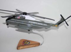 HMX-1 CH-53D Model