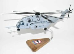 HM-15 Blackhawks MH-53e (14) Model