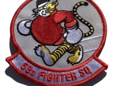 53d Fighter Squadron