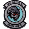 20th Fighter Squadron Silver Lobos Patch