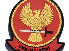VMM-162 PVC GITD 4″ Patch –Hook and Loop