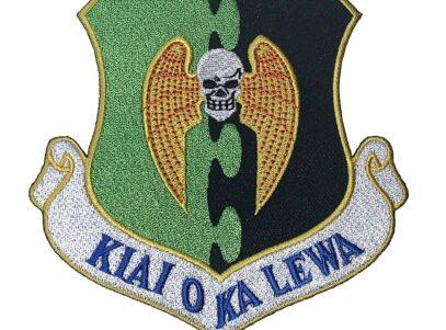 KIAI O KA LEWA 5th Bomb Wing Patch – Plastic Backing