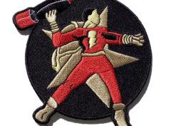VB-128/VP-1 1st insignia 1943-1949 Patch