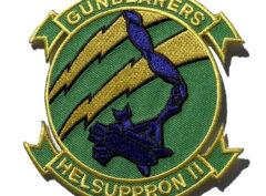 HC-11 Gunbearers Patch
