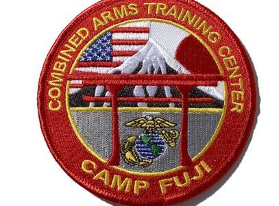 Camp Fuji Patch – No Hook & Loop