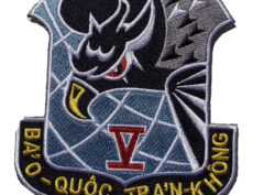 4 inch reproduction Republic of Vietnam Air Force (RVNAF) 5th Air Division Patch