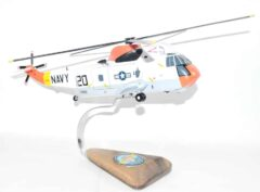 NAS Key West SH-3 SAR Model