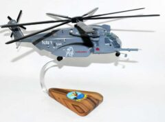 HM-14 World Famous Vanguard 2017 MH-53E Model