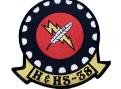Marine Corps H&HS 38 Patch - No Hook and Loop