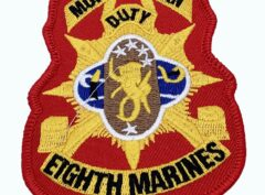 8th Marines Patch – No Hook and Loop